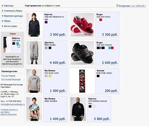 Чтобы магазин Вконтакте был популярен, необходимо вложиться в его продвижение