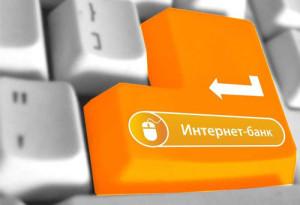 Выбираем онлайн-банк для бизнеса