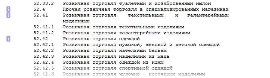 Овебмани ру - всё о webmoney login webmoney