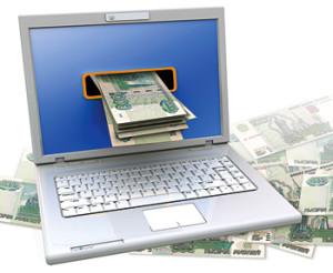 Как зарегистрировать виртуальный кошелек
