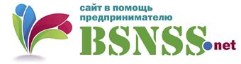 Bsnss.net
