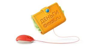 Заводим кошелек на Mail.ru