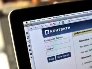 1288172935_vkontakte-5