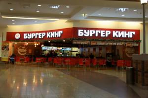Сколько нудно денег на покупку франшизы Бургер Кинг