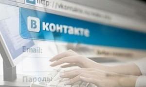 Как правильно купить сообщество Вконтакте
