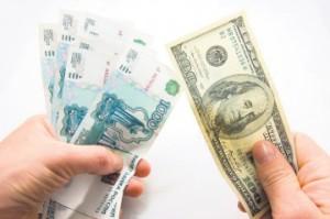 Девальвация рубля в 2014 году