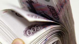 Итоги кредитования МСБ 2013