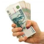 Как оплатить налоги онлайн для ИП и ООО
