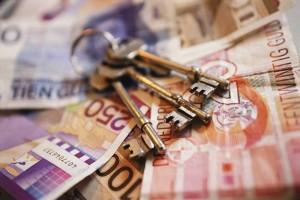 Сколько стоит открыть счет в банке