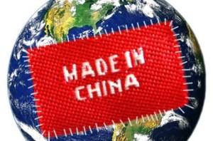 Заказ товаров из Китая