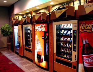 Купить вендинговый автомат
