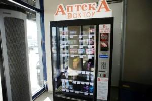 Вендинговый автомат-аптека