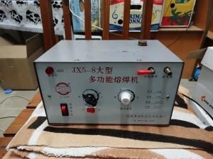 Ювелирное оборудование из Китая