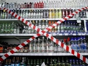 Чем грозит продажа алкоголя без лицензии