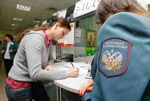 Получаем выписку из ЕГРЮЛ в районном отделении ИФНС