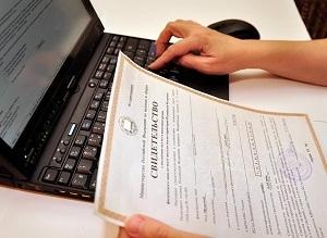 Как проверить свою задолженность по налогам