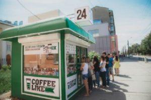 Сколько стоит франшиза Кофе Лайк