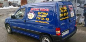 Изображение - 6 вариантов бизнеса с вложениями до 200 тысяч рублей 4124121-300x149