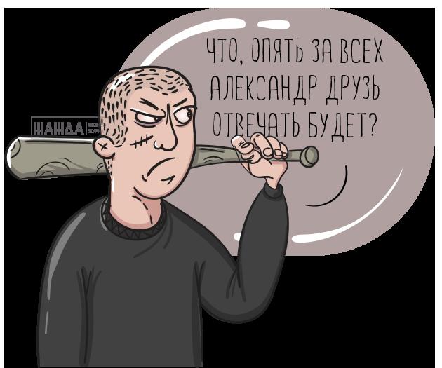 Ответственность учредителя и директора ООО по долгам