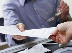 Платежное требование-поручение: образец заполнения, что это, акцепт платежного требования