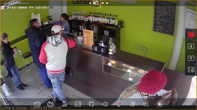 Coffee In в Челябинске на камерах