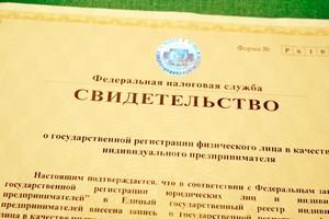 стоит нам 7724780661 инн адрес найти факты Санкт-Петербурге