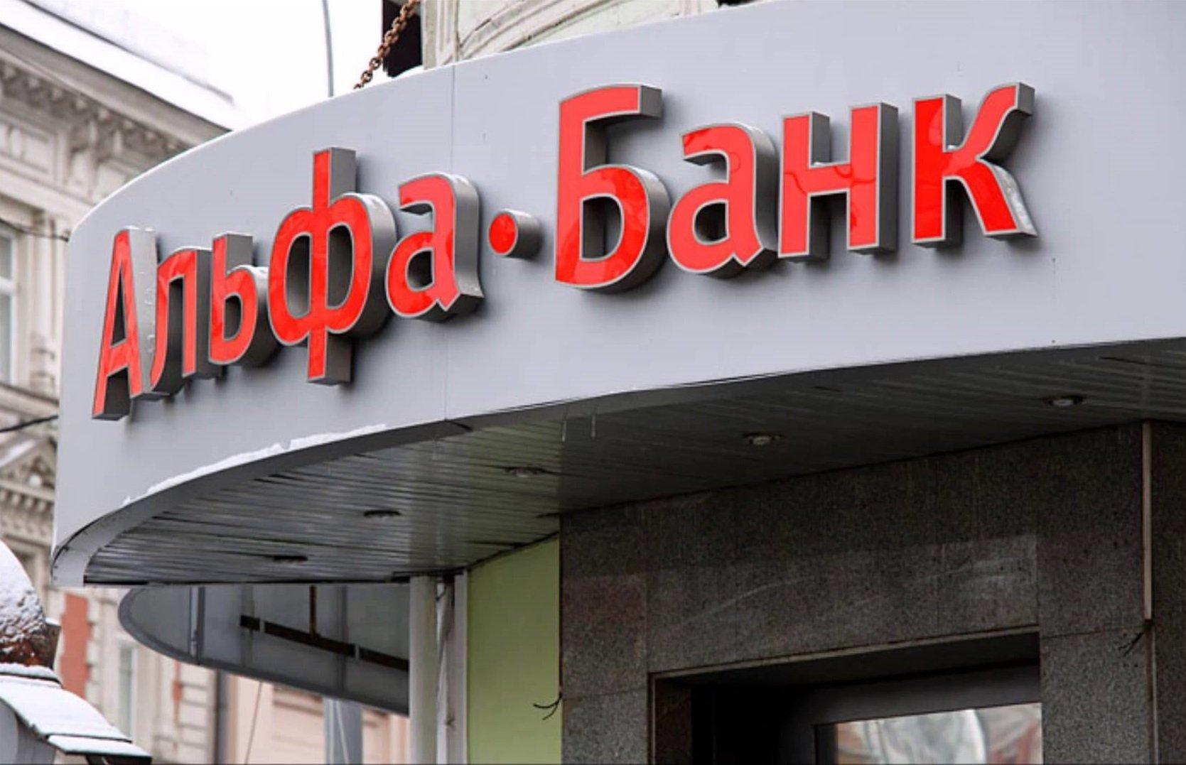 Займы и кредиты наличными в Калининграде