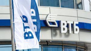тарифы РКО в банке ВТБ 24
