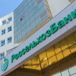 """Банк """"Россельхозбанк"""""""