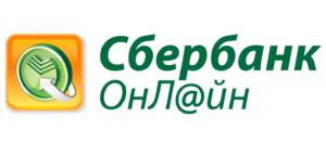 Сбербанк Онлайн для малого бизнеса
