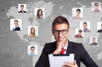 Тонкости организации сетевого бизнеса в интернете