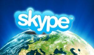 скайп для бизнеса
