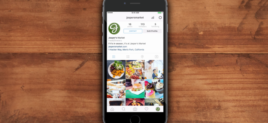 Алгоритм подключения бизнес-аккаунт в Инстаграм