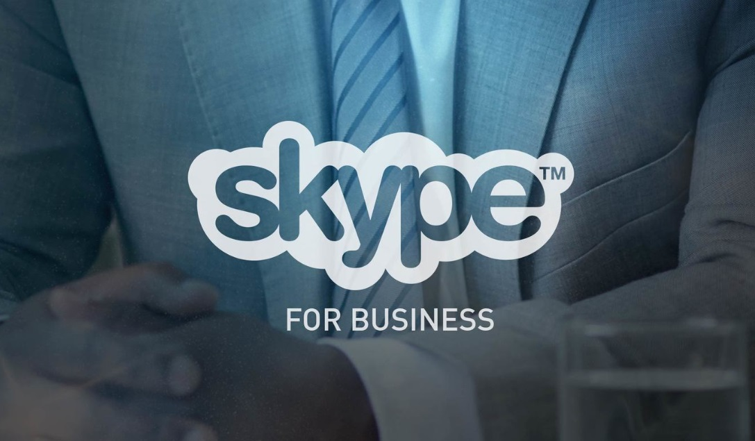 Что такое Skype for Business