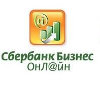 Сертификат в Сбербанк Бизнес Онлайн - как получить, сгенерировать, срок действия
