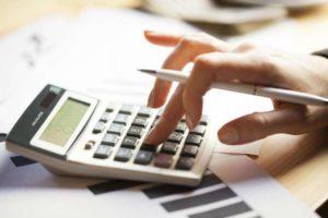 Начисление и выплата отпускных работнику