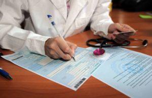 справка для начисления больничного листа