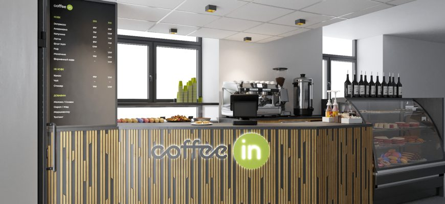 Открыть свою кофейню самообслуживания
